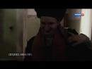 «Тайна горы мертвецов. Перевал Дятлова» (1 серия) (Документальный, 'ВГТРК', 2013)