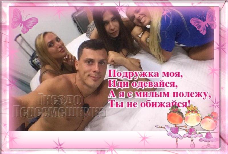 https://pp.userapi.com/c837138/v837138409/5754/iA4Ux3UZaCg.jpg