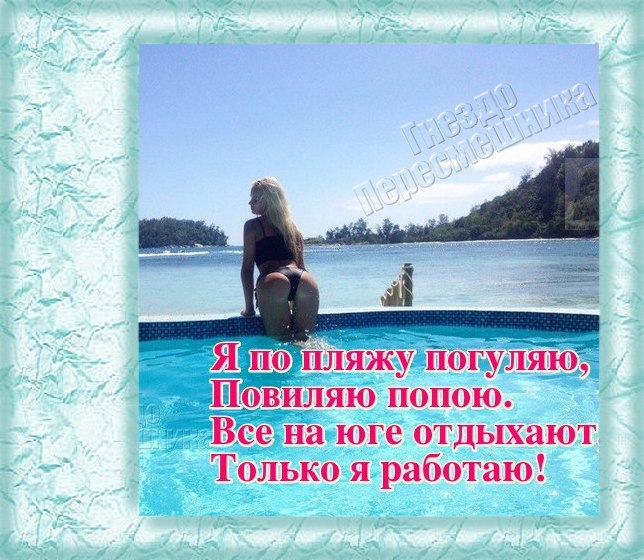 https://pp.userapi.com/c837138/v837138409/576c/3bVmor3ZibE.jpg