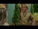 YH, 25. Herc's Nemesis