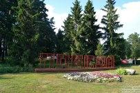 05 августа 2017 - Аллея Славы в Димитровграде