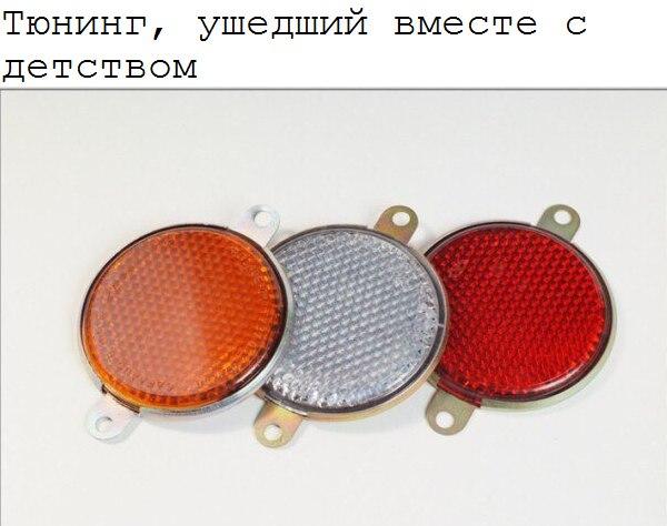 Фото №456241176 со страницы Айдара Ярмухаметова