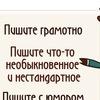 Бесплатное Подслушано Абдулино