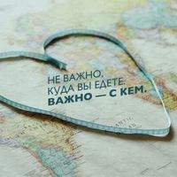 "Логотип Тур Агентство ""Поехали"""