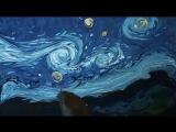 Картина Ван Гога на воде.