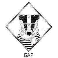 Логотип Бар Барсук / КАЛУГА