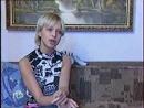 Бизюлька и Михаил Филимонов в передаче НТВ Программа Максимум 2006