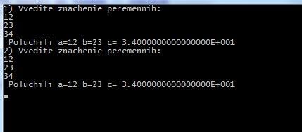 Паскаль readln() ввод значений по одному