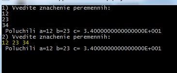 Паскаль ввод списком через пробел значений пример  readln