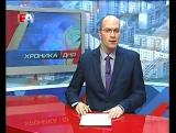 В ИКЦ погасили свет. Таким образом Первоуральск стал участником глобальной акции