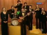 Анна Герман и ВИА Лейся, песня - Белая черемуха. 1977