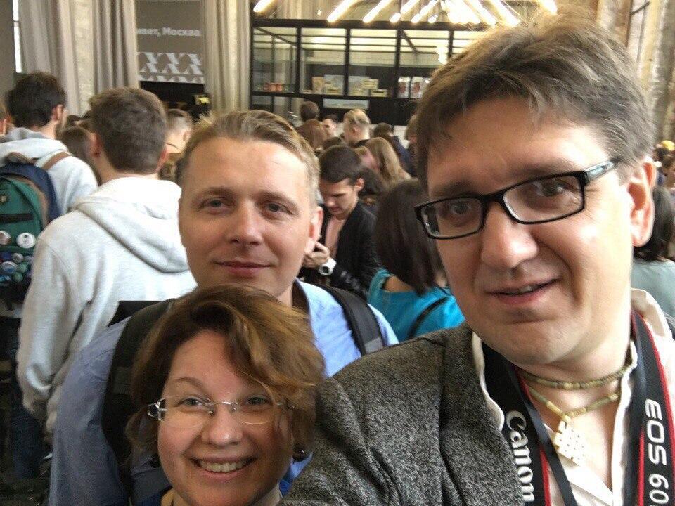 Обучение специалистов Т.Т.Консалтинг в Москве, Design Prosmotr