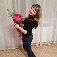 Вера Шагитова