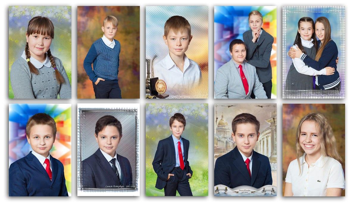 Фотосессия вшколе №534Выборгского района Санкт-Петербурга (5-11-тые классы) . Портретная исюжетная фотосъёмка