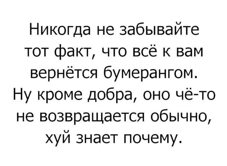 Дмитрий Тимофеев | Санкт-Петербург
