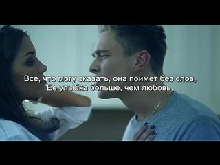 Егор Крид (KReeD) feat. Алексей Воробьев - Больше, чем любовь (Video Lyric, Текст Песни)