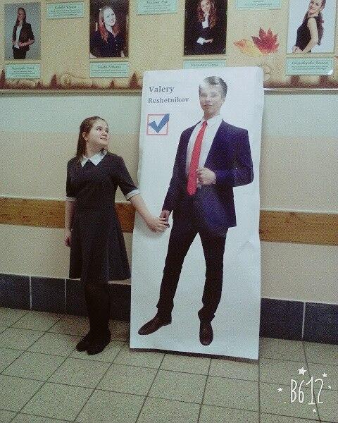 Победитель конкурса ХЕШТЕГОВ * [id191504171|Алиса Цветкова]! Поздравля