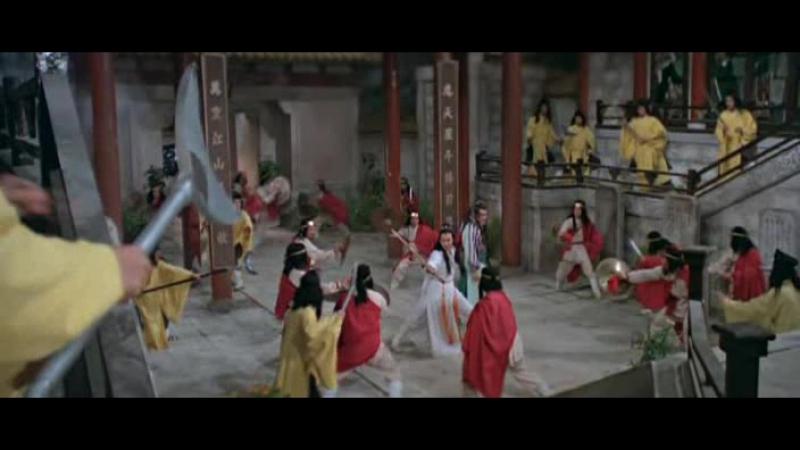Поединок столетия / The Duel of the Century / Liu Xiao Feng zhi jue zhan qian hou 1981