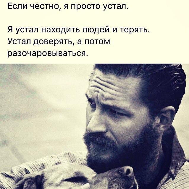 Bahtiyor Yusupov | Калуга