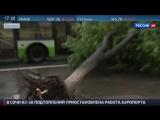 Вести Сочи на каналах ВГТРК