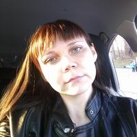 Алина Синицына