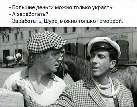 Даже после девальвации гривни стоимость ремонта дорог ниже, чем была при Януковиче, разворовывалось 50%-70% средств, - Омелян - Цензор.НЕТ 3268