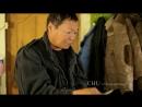 Music Song of Mongolia Gratitude HD