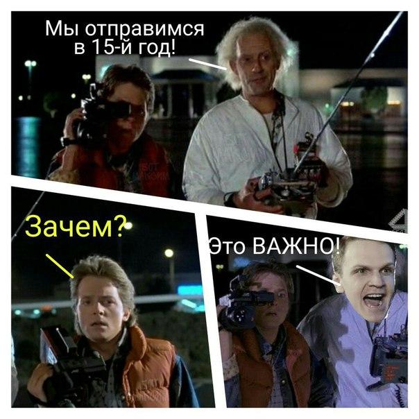 Фото №456239341 со страницы Валерия Чукальского