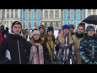 Питерские каникулы 2017