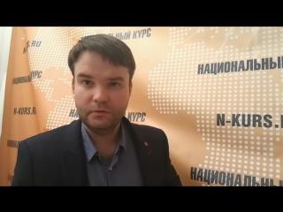 Прямая линия с Денисом Ганичем. 5 лет координации штабов НОД