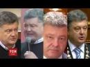 Як змінювалися дати надання безвізу Україні в заявах Порошенка