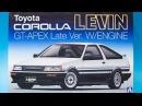 Aoshima 1/24 - Toyota Corolla AE86 Levin w/4AGE