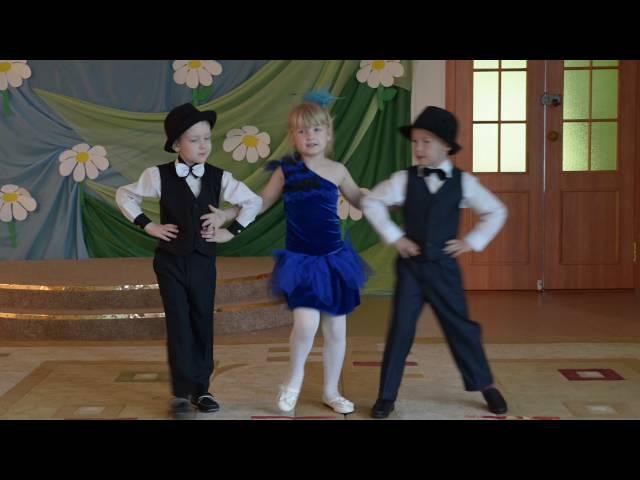 Танец Мой милый пупсик
