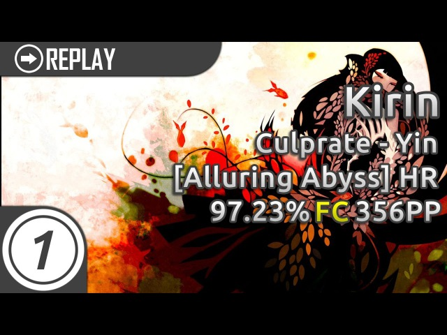 Kirin   Culprate - Yin [Alluring Abyss] HR   FC 97.23% 356pp