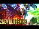 2 NEW BLITZCRANK SKINS Lancer Paragon Lancer Rogue Teaser Preview League of Legends