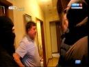 Заместителя мэра Казачинско Ленского района арестовали, по мэру решение пока не...