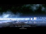 Aes Dana - Horizontal Rain