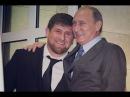 ПУТИН и КАДЫРОВ ИСТОРИЯ ДРУЖБЫ PUTIN and KADYROV HISTORY OF FRIENDSHIP