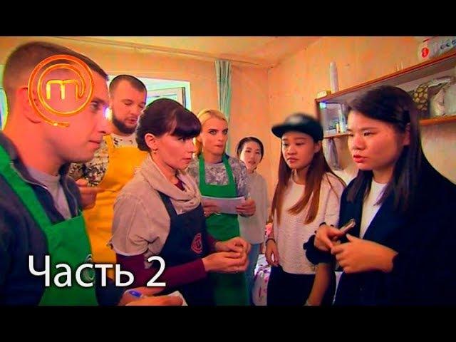 МастерШеф. Сезон 7. Выпуск 24. Часть 2 из 5 от 15.11.2017. Гуртожиток НПУ.