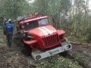 Пожарные грузовики по бездорожью видео подборка неудач пожарных the rescuers of Russia