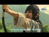 Караоке-версия Warrior Baek Dong Soo Ost (Shin Sung Woo - Goyeo)