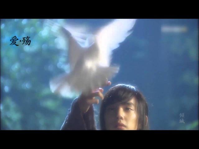 LOVE TRAGEDY 愛·殤 [Yeo Woon X Dong-soo]