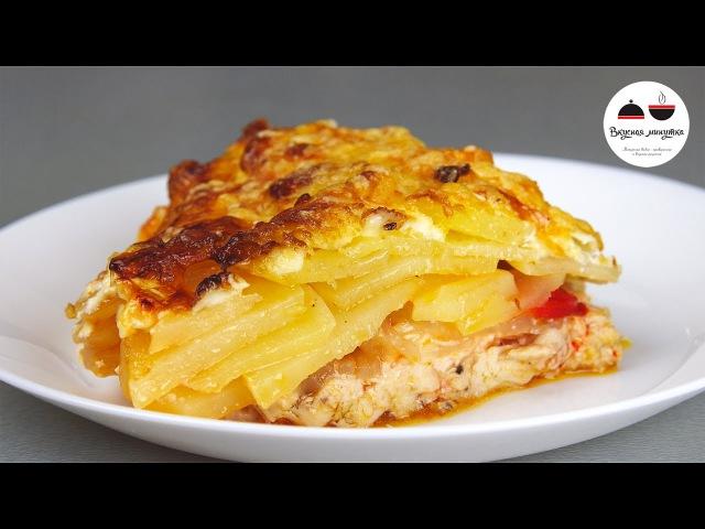 КАРТОФЕЛЬ по-королевски Запеченный картофель с мясом под сырной корочкой Potatoes in the oven