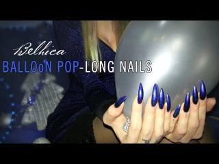 №4 | BALLON POPPING |Fetish long nails💅stiletto|🎧♥ASMR Whisper💋 Tapping and Scratching