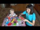 Лепим из теста для лепки Развивашки ♥ Советы молодым родителям ♥ Ребенок 1 год и 4 месяца