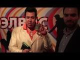 День Рождения Кирилла Шабанова в стилизации Элвиса Пресли 27.12.2016
