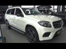 2016 Mercedes-Benz GLS 350d 4MATIC X166. Обзор интерьер, экстерьер, двигатель.