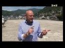 """Перший український Цар"""" італійського футболу відверте інтерв'ю із П'єтро В"""