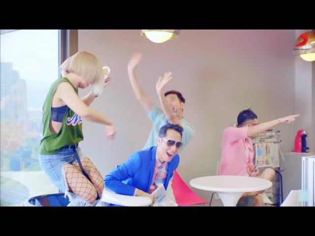 小男孩樂團 Men Envy Children《相信 Believe》Official Music Video