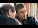 Gruppa Zeta 1 sezon 03 serija iz 08 2007 XviD DVDRip